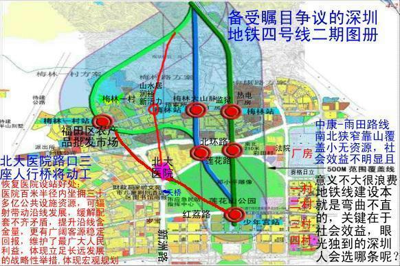 龙华轻轨规划图_龙华盛世江南_龙华新区大浪_深圳 ...