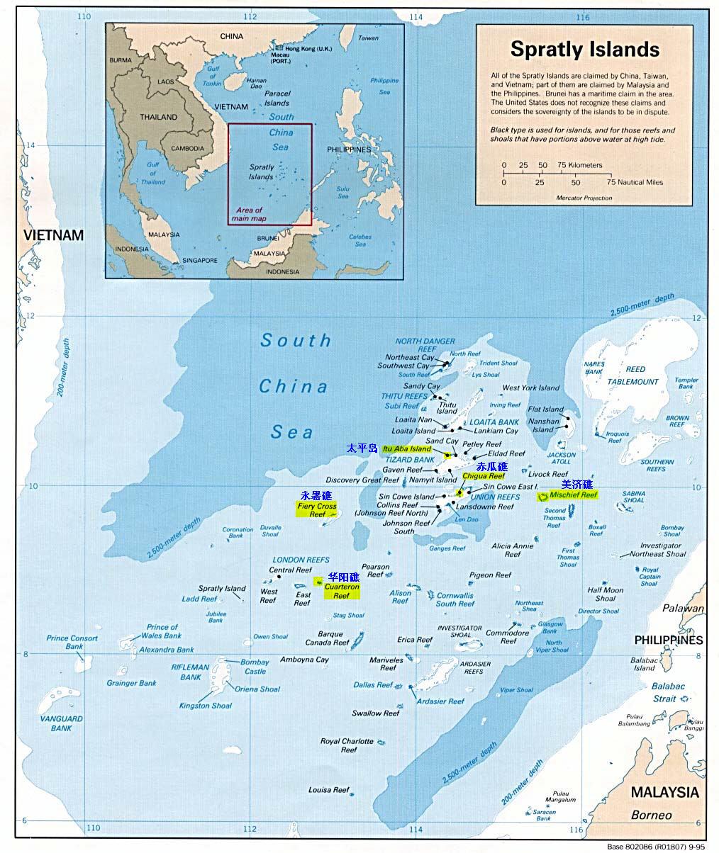 [参考地图]南沙群岛