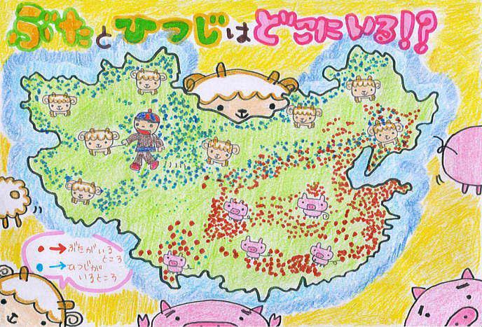 假名注音日本地图