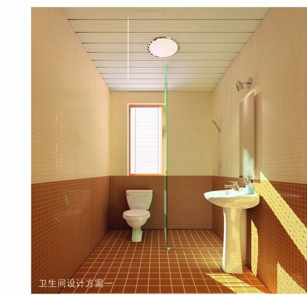 130平米的房子装修招标