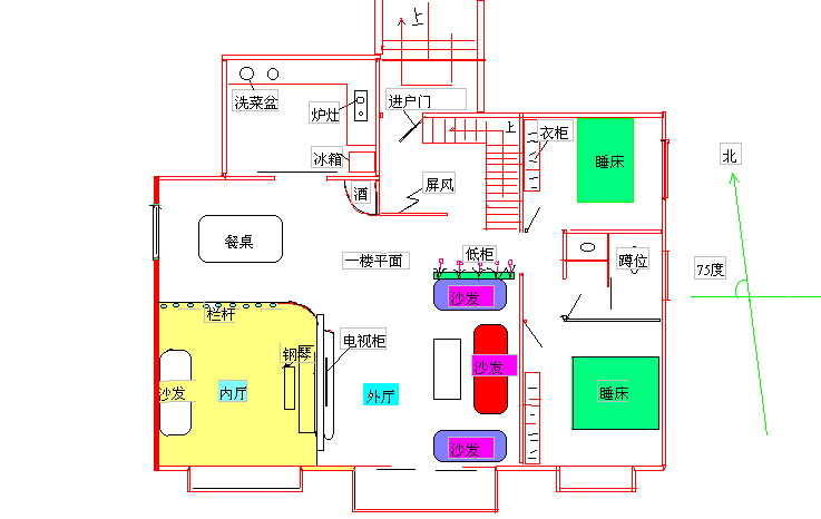 农村北京平房屋室内格局设计图