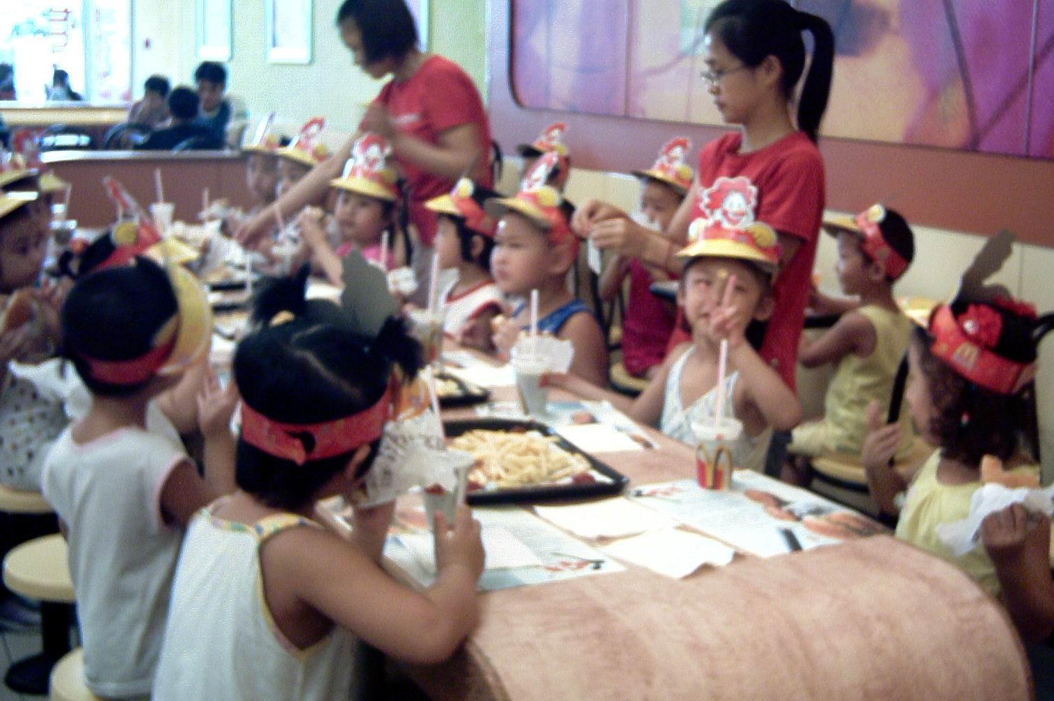 幼儿园小朋友获奖庆祝会