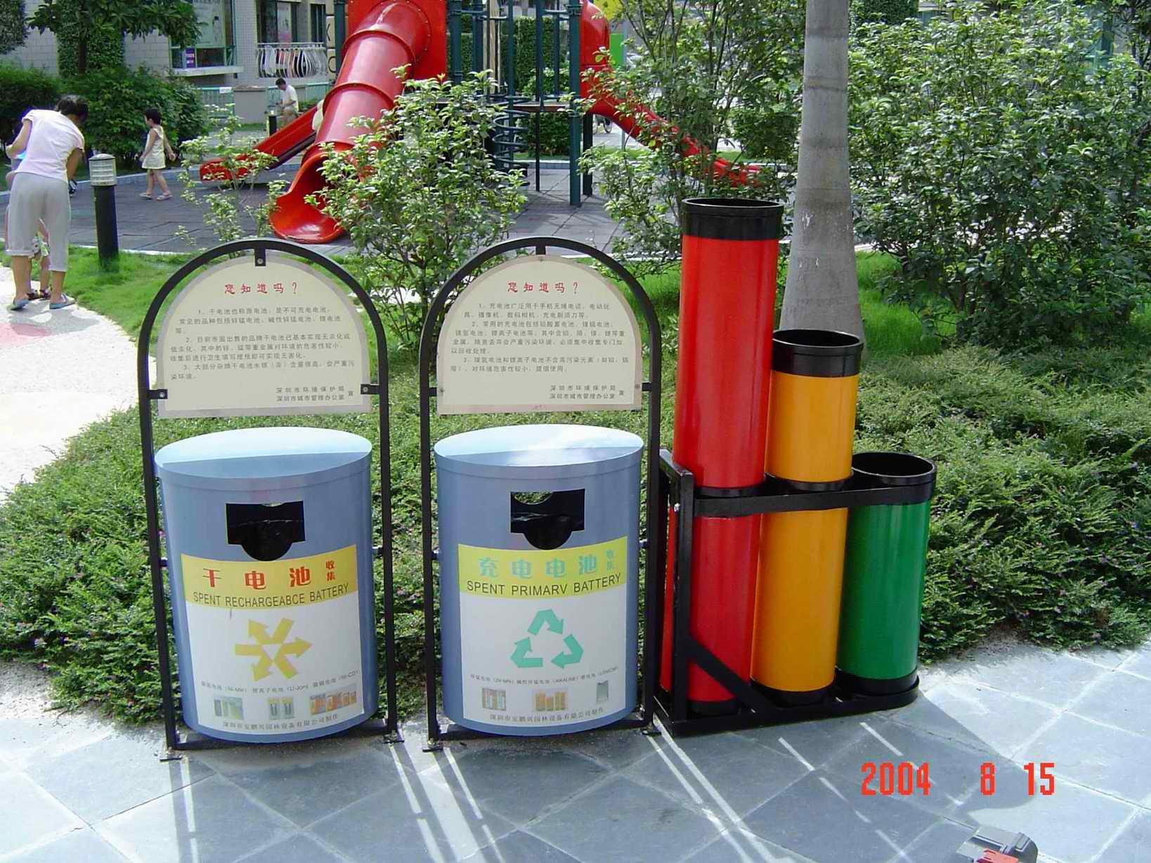 回收 垃圾桶 垃圾箱 1638