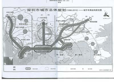 求深圳市城市布局结构规划图!