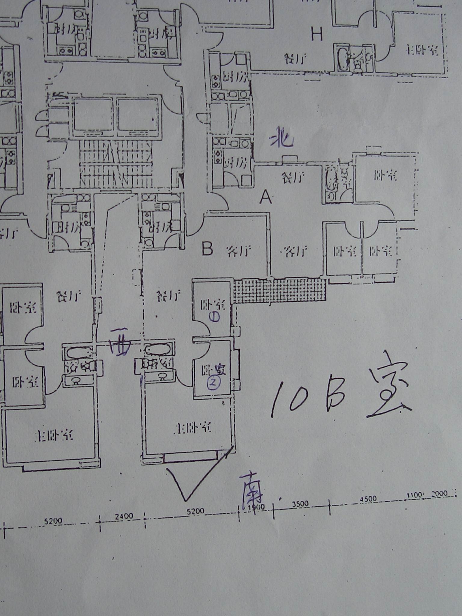 帮小女子看看这套房子怎样装修吧?