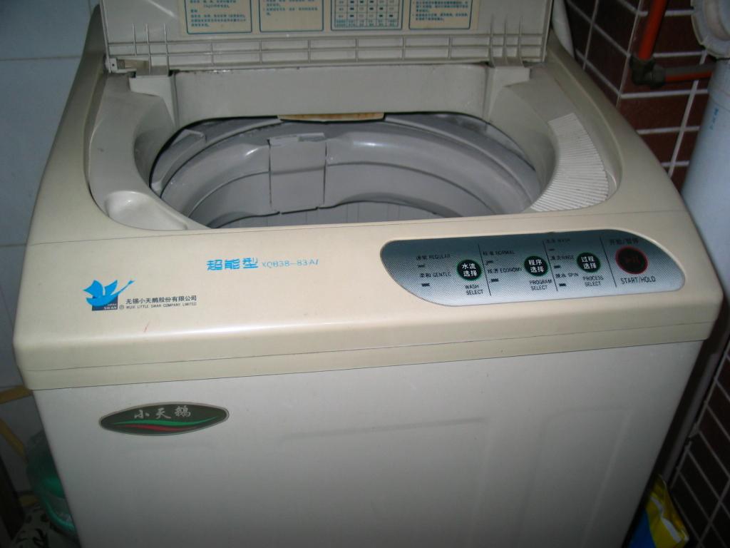 200元转让小天鹅洗衣机一台