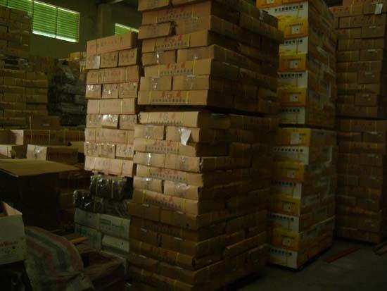 卓成实木地板厂家团购-省米的同学请进