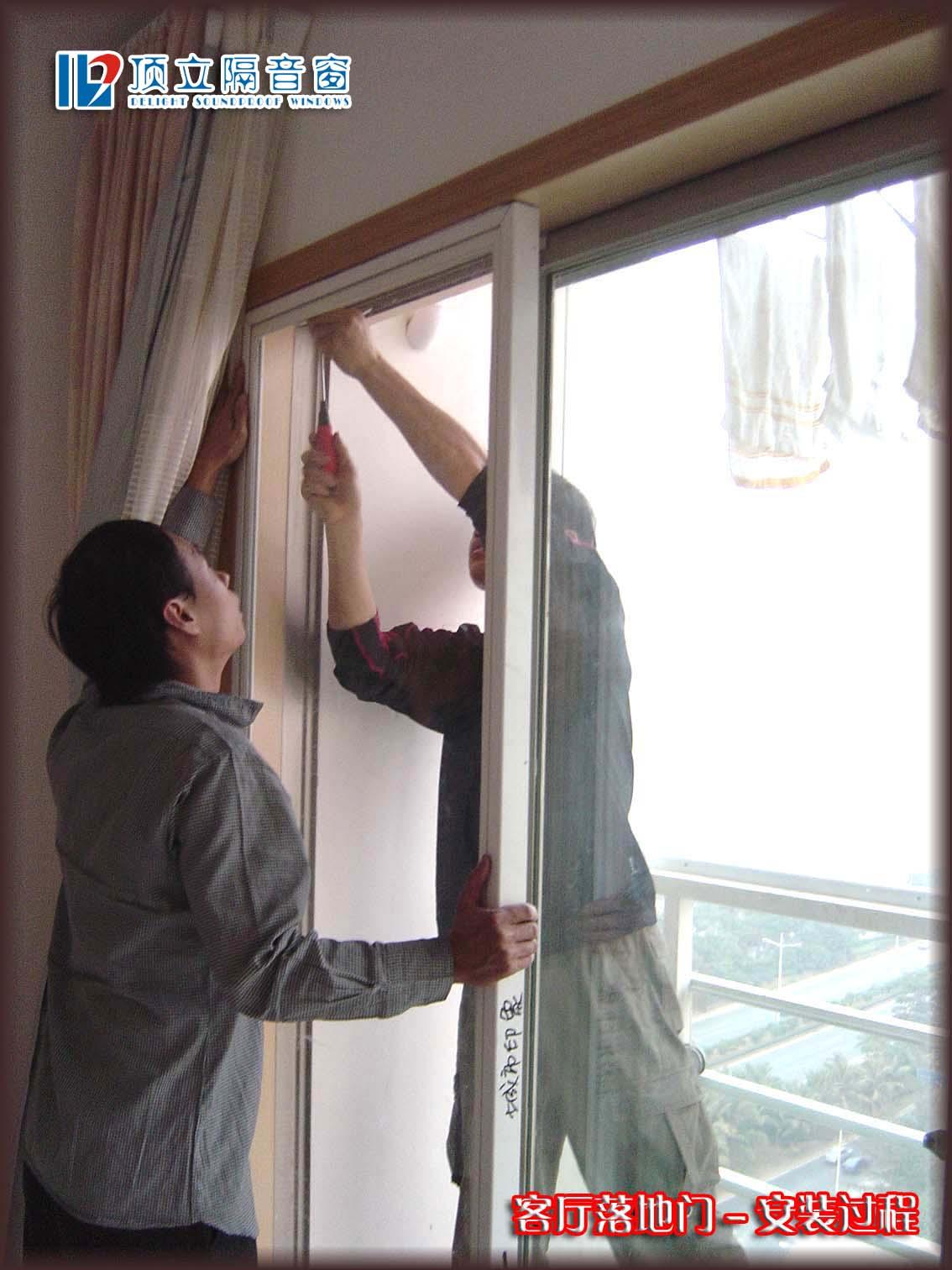 落地门窗----安装过程中-1