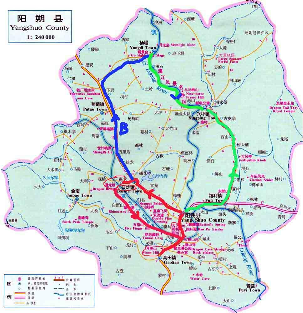 地图 967_1000图片