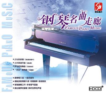 可爱的钢琴古典名曲天鹅湖