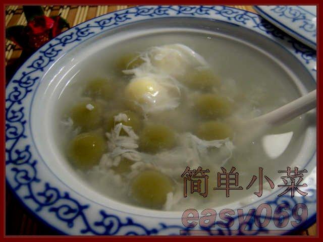 紫苏/九层塔/艾根_未知