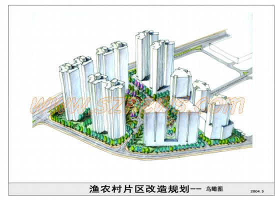 渔农村改造规划效果图(内空)