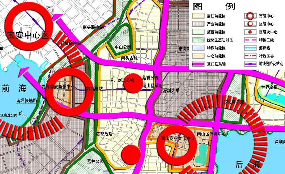 星海名城的未来 见南山区市政规划图集 星海名城