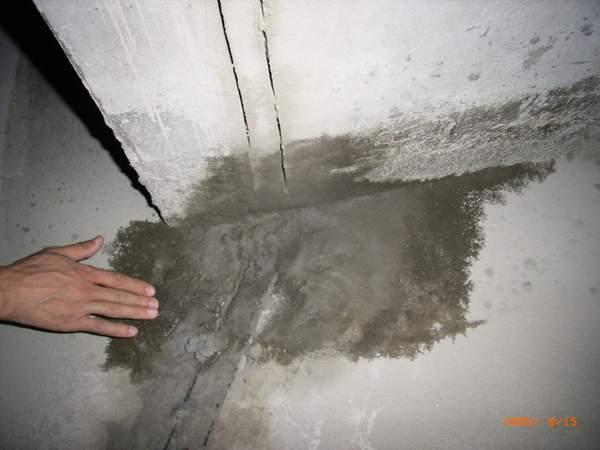 工程渗漏及堵漏方法 - 独上高楼 - 止于至善