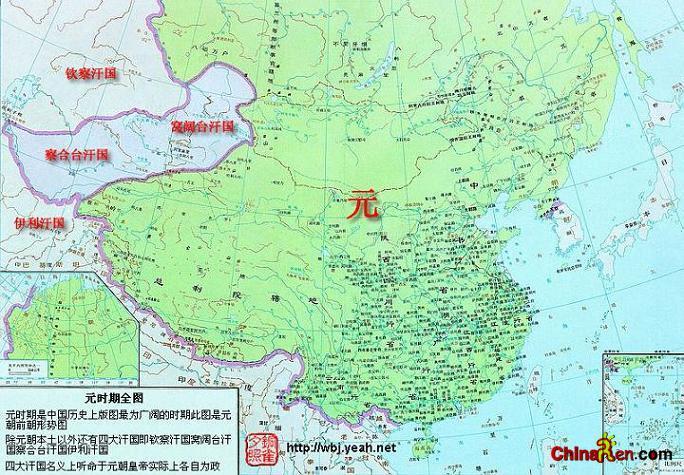 > 中国各个时期的地图